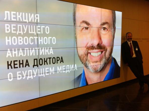 KD-MOSCOW-2012-e1374250242584